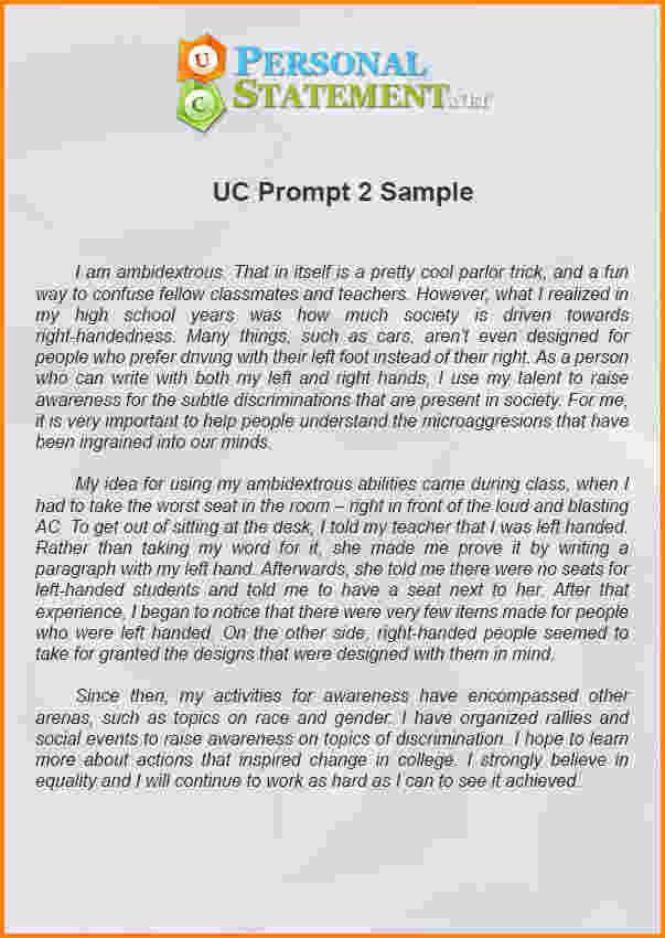 Uc College Essay Koshoji